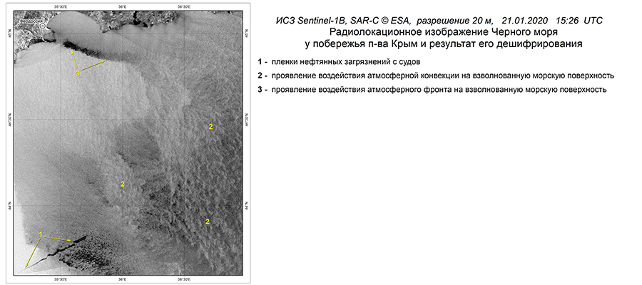 Данные космического мониторинга показали крупный разлив нефти у берегов Крыма