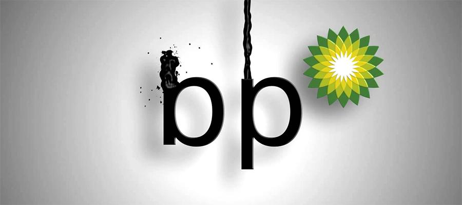 BP Energy Outlook: потребление энергии в мире все больше смещается в сторону от ископаемого топлива