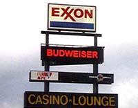 Exxon Mobil не экономит в кризис