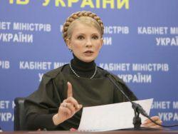 Юлия Тимошенко придержит цены на газ