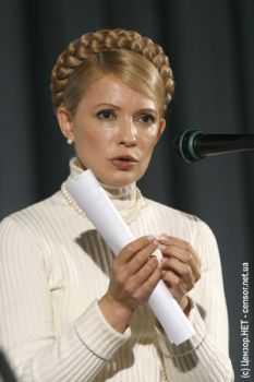 Юлия Тимошенко стала газовым ревизором