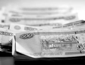 Цена кризиса для России