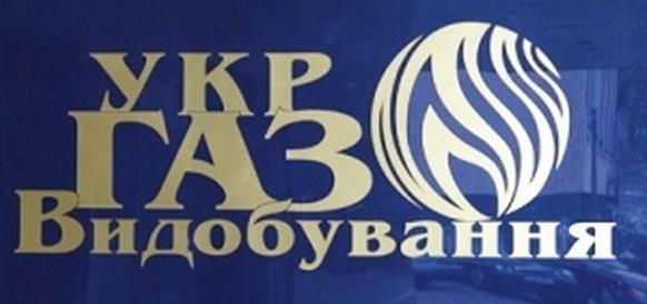 Укргаздобыча и Crosco подписали контракты на бурение 12 новых скважин в Харьковской и Полтавской областях