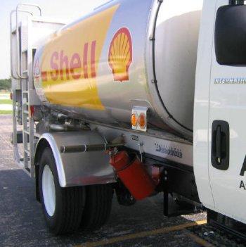 Shell планирует начать экспорт нефтепродуктов из Тверской области