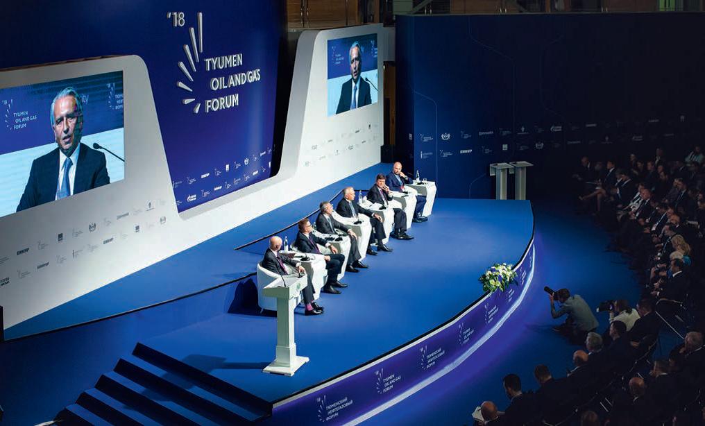 Тюменский нефтегазовый форум: диалоговая площадка технологических вызовов и решений