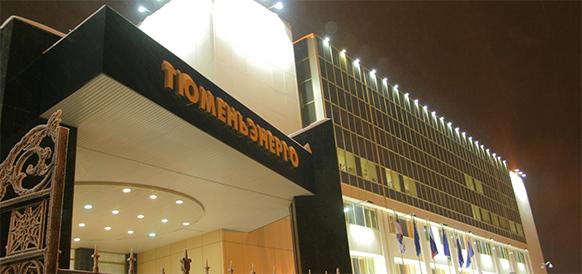 Тюменьэнерго запланировала направить 370 млн руб. на реконструкцию подстанций и ЛЭП, расположенных в ХМАО