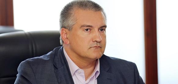 С. Аксенов. Руководство Черноморнефтегаза уволено из-за отставания при реализации программ