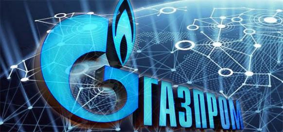 Gazprom continuing to adopt advanced digital technologies