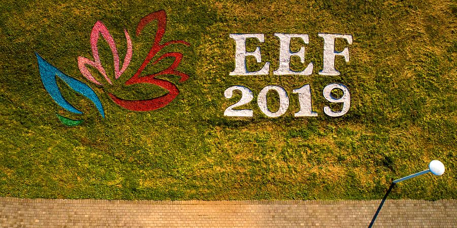 ВЭФ-2019. Дальний Восток вновь проявляет интерес к производству метанола