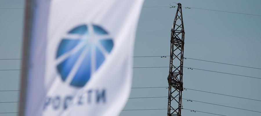 ФСК ЕЭС внедрила цифровой комплекс контроля гололедной нагрузки на 4-х ВЛ 500 КВ в Поволжье