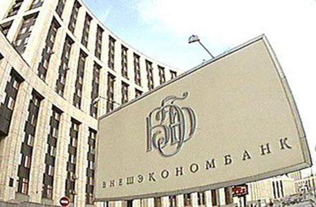 Схема проектного финансирования Ямала СПГ через РФПИ определится в 1-м полугодии 2014 г