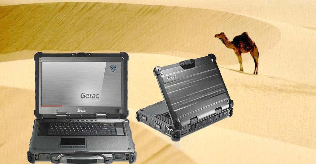 Солнцезащитные ноутбуки Getac для ослепительного севера