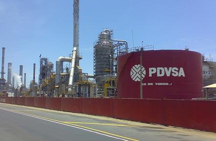 Китай и Венесуэла подписали соглашения по нефтяному проекту. Южный Хунин-10
