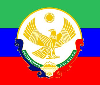 В Дагестане подписан указ о создании республиканской нефтегазовой компании