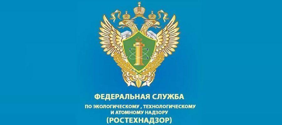 Ростехнадзор подписал соглашения о взаимодействии с НОВАТЭКом и ЛУКОЙЛом