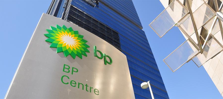 Чистый убыток BP в 3-м квартале 2020 г. составил 450 млн долл. США