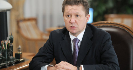 Газпром и ЕвРоПол Газ подписали меморандум по проекту Ямал-Европа 2. Что дальше?