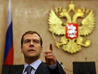 Дмитрий Медведев отправил Украину за деньгами в ЕС