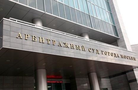 Решение суда о возвращении Башнефти государству вступило в силу