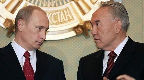 Итоги. XI Форум межрегионального сотрудничества России и Казахстана