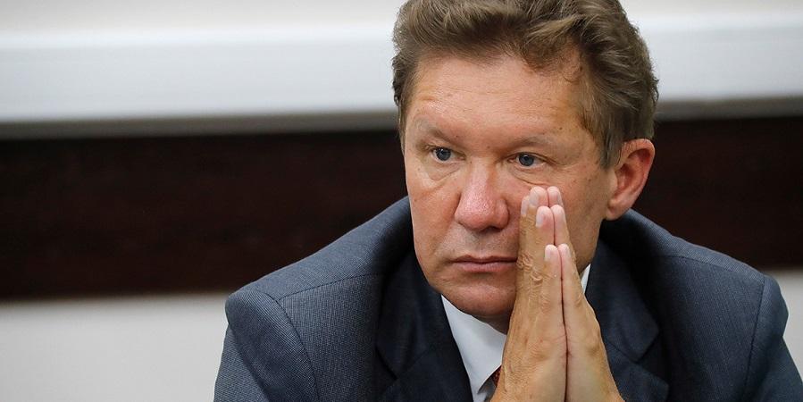 А. Миллер обсудил с представителем правительства ФРГ транзит газа через Украину