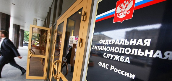 ФАС возбудила дело в отношении Газпром газораспределение Пермь