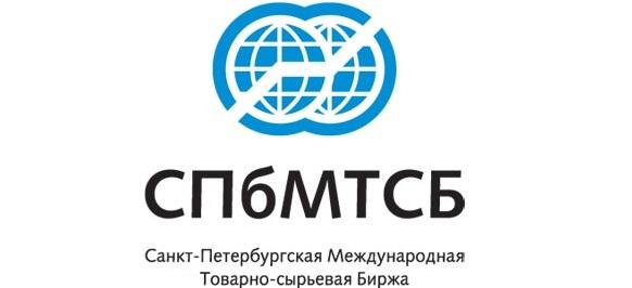 Санкт-Петербургская международная товарно-сырьевая биржа начала торговлю российской нефтью сорта Urals. Правда пока в долл США