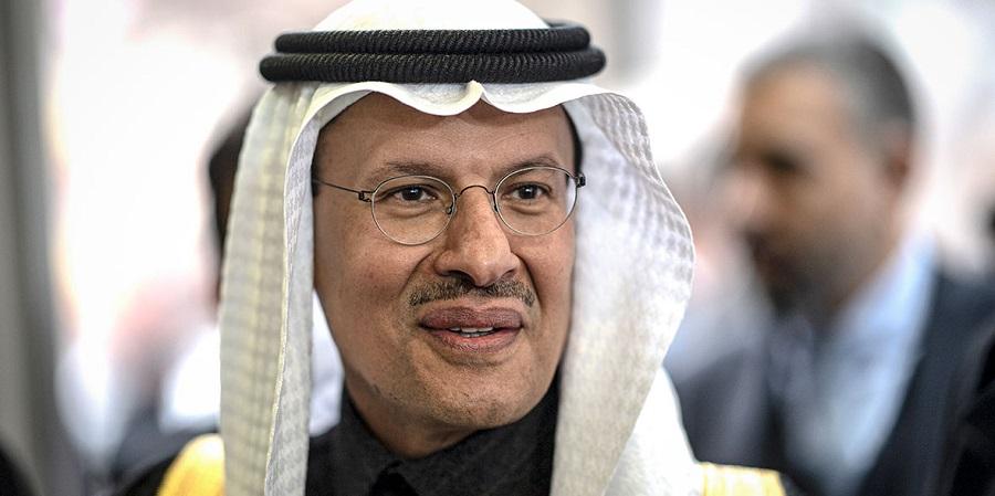 Водород набирает обороты. Саудовская Аравия намерена стать крупнейшим поставщиком водорода