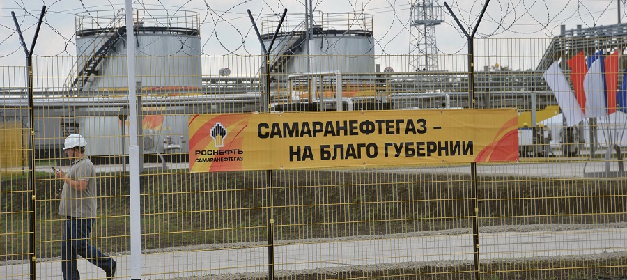 Rosneft Samara Group clean 70,000 m2 of Volga river shores