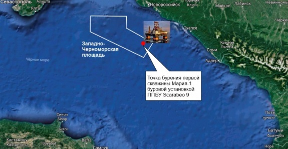 Rosneft has completed the drilling of the 1st appraisal well offshore the Black sea