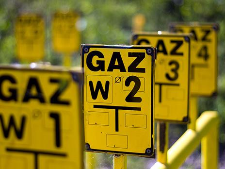 Ценообразование на газ в России. Специалисты ЛУКОЙЛ проанализировали новые реалии