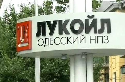 На Одесском НПЗ сокращают персонал