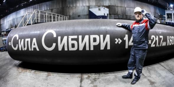 А. Миллер обсудил с главами трубных компаний нужды Газпрома в трубной продукции в ближайшей перспективе