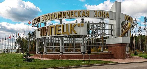 Липецк-Тюмень. Schlumberger осенью 2018 г откроет завод по производству компонентов для центробежных насосов в Липецкой области