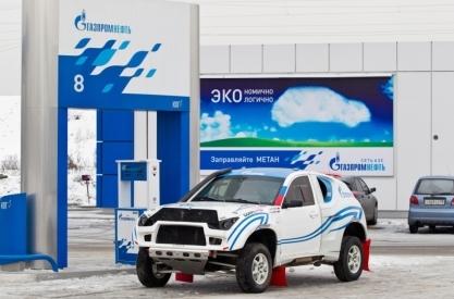 Газпром нефть увеличила реализацию метана корпоративным клиентам на 10 %