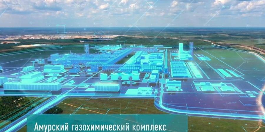Правкомиссия одобрила покупку Sinopec 40%-ной доли участия в Амурском ГХК СИБУРа