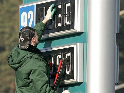 В Кабмине придумали новый способ сдерживания цены на бензин