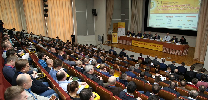 7-ая конференция «Информационная безопасность АСУ ТП критически важных объектов» пройдет в Москве в марте