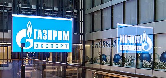 Balance-of-month. Газпром успешно провел на ЭТП сделку по продаже газа с поставкой до конца месяца