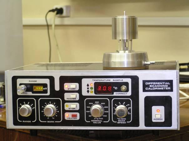 Высокоселективный дифференциальный сканирующий калориметр ДСК-500С