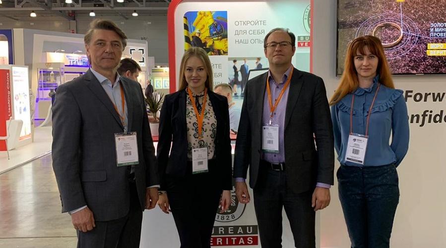 Компания Bureau Veritas приняла участие в ведущей в России международной выставке нефтегазового оборудования и технологий НЕФТЬ И ГАЗ/MIOGE