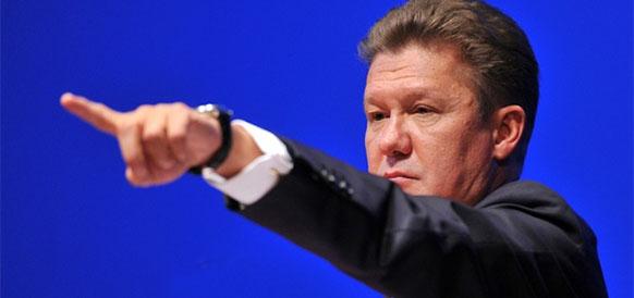 Газпром в поисках баланса. В Индии проходит Международный деловой конгресс