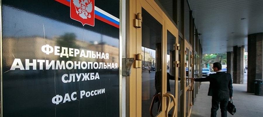 ФАС обнаружила сговор при поставках угля в в Архангельской, Новгородской и Ярославской областях