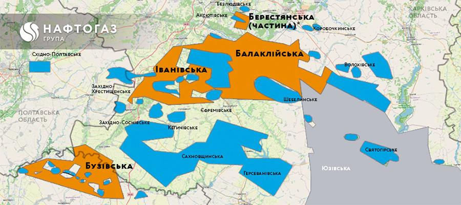 Хорошие партнеры? Нафтогаз договорился с PGNiG изучить возможность совместных ГРР на западе Украины
