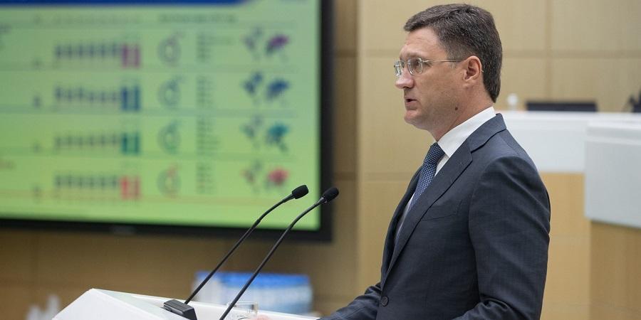 Газификация и развитие ТЭК: в Совете Федерации выступил министр энергетики РФ А. Новак