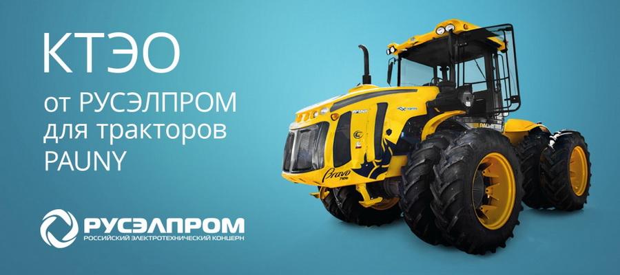 Комплекты тягового электрооборудования РУСЭЛПРОМ для машиностроения Аргентины