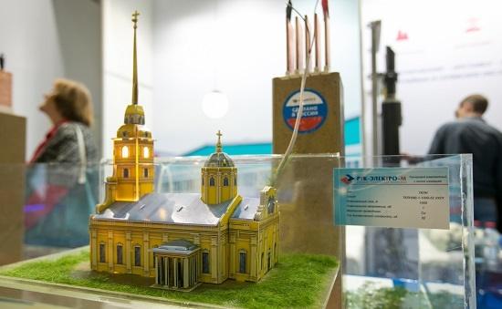 Акцент на теплоэнергетику: в Петербурге прошел Российский международный энергетический форум