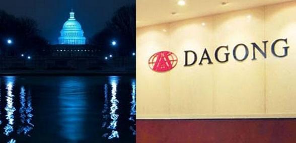 Агентство Dagong умело пользуется снижением доверия России к западным рейтинговым агентствам