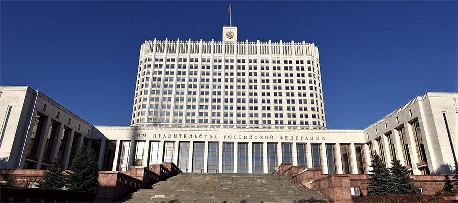 Правительство РФ утвердило генсхемы развития газовой и нефтяной отраслей промышленности до 2035 г.