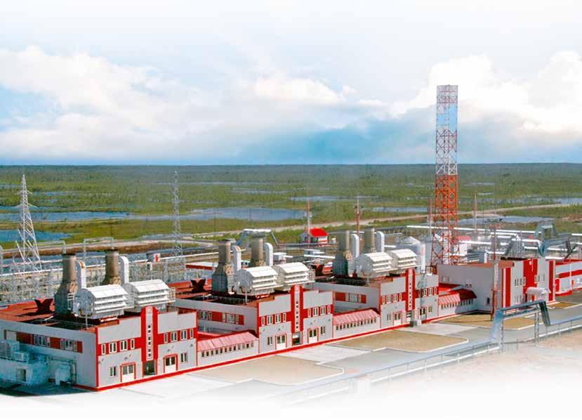 Энергобезопасность стратегических отраслей